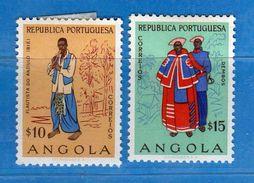 Ref. (Mn.1 ) ANGOLA - * 1957 - , Yvert  390-91. MH. Vedi Descrizione - Angola