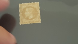 LOT 360409 TIMBRE DE FRANCE NEUF* N°28A VALEUR 700 EUROS - 1863-1870 Napoléon III Lauré