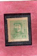 EAST CHINA CINA ORIENTALE 1949 LIBERATION AREA MAO TSE-TUNG 2000$ MNH - Oost-China 1949-50