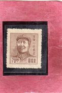 EAST CHINA CINA ORIENTALE 1949 LIBERATION AREA MAO TSE-TUNG 70$ MNH - Oost-China 1949-50