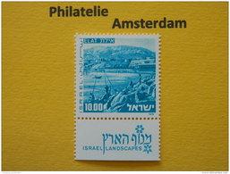 Israel 1978, LANDSACPES: Mi 676, Type Y, ** - Nuevos (con Tab)
