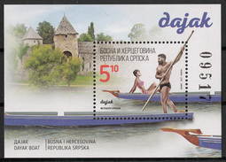 Bosnia Serbia 2017 Dayak Boath, Block, Souvenir Sheet MNH - Bosnien-Herzegowina