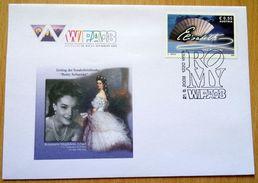 2008 - Schmuckkuvert - Brief - Sonderstempel - WIPA 08 - SISSI - ROMY SCHNEIDER - Briefmarken