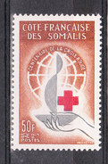COTE DES SOMALIS YT 315 Neuf ** - Nuovi