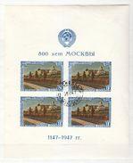 Russie - 1947 - Bloc Y&T N°10 - Oblitéré - FRANCO DE PORT - 1923-1991 URSS