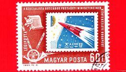 UNGHERIA - MAGYAR - Usato - 1963 - Conferenza Dei Ministri Postali Di Paesi Comunisti - North Korea - Spazio - 60 - Posta Aerea