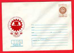 1981 - Bulgaria - 90 Years Passed Georgi Dimitrov - The Town Of Pernik - Entiers Postaux