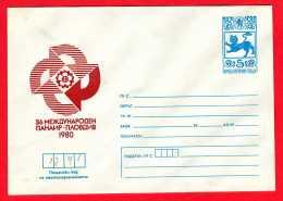 1980 - Bulgaria - 36 International Fair Plovdiv - Entiers Postaux