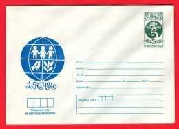 1983 - Bulgaria - 1 June - Entiers Postaux