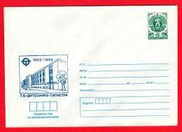 1986 - Bulgaria - Orgtechnica Silistra - Entiers Postaux