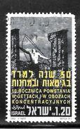 Israel 1993 SC# 1163 - Israel