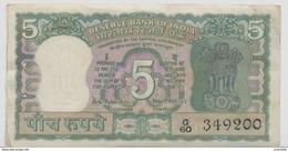 INDIA P.  68b 5 R 1969 VF - India