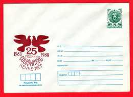 1986 - Bulgaria - 25 Years SOTSFILEX Kecskemét - Entiers Postaux