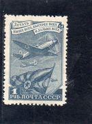 URSS 1949 * DENT 12.5 - Nuovi