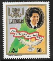 Lebanon, Scott # 491 Unused No Gum  Pres. Gemayel, Map. Dove, 1988 - Liban
