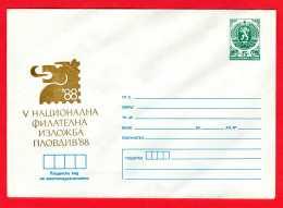 1988 - Bulgaria - V National Philatelic Exhibition - Plovdiv - Entiers Postaux