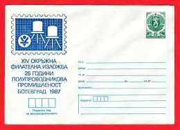 1986 - Bulgaria - XIV Regional Philatelic Exhibition - Botevgrad - Entiers Postaux