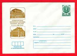 1986 - Bulgaria - International Philatelic Exhibition ROUSSE - Entiers Postaux