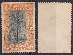 43 Congo Belga 1909 Climbing Oil Palms Belge Belgisch Belgian Used - Congo Belge