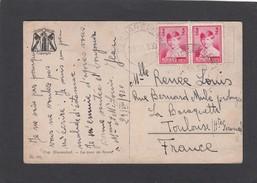 """CARTE POSTALE AVEC CACHET """"TANDAREI-GARA"""". - 1918-1948 Ferdinand, Carol II. & Mihai I."""