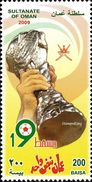 OMAN  2009  GCC CUP SOCCER   STAMP  MINT NH - Oman