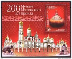 Russia 2006  Ms MNH Moscow Kremlin Chef-d ´euvres Du Kremlin Canon Cloche Cathedrale Bonnet De Monamakh Decoration - Musées