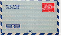 Israel : Poste Aérienne : Entier Postal : Aérogramme. - Airmail
