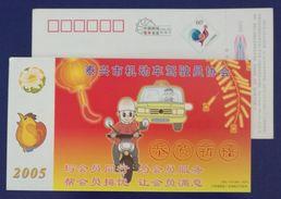 Motorcycle,car Driving,China 2005 Taizhou Motor Vehicle Driver Association Advertising Pre-stamped Card - Motos