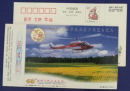 Z11 Helicopter Hovering,CN 99 Changhe Aircraft Manufacturing Company Advert Pre-stamped Card - Helikopters