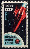 URSS - 3064° - ATERRISSAGE DE LUNA IX - 1923-1991 USSR