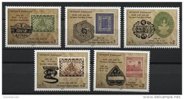 NEPAL, STAMPS ON STAMPS / POSTMARKS, MNH SET - Timbres Sur Timbres
