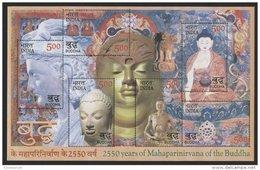 INDIA, Mahaparinirvana Of The Buddha,Souvenir Sheet 2007  MNH - Inde