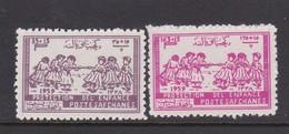 Afghanistan SG 445-446 1959 Child Welfare Fund MNH - Afghanistan