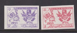 Afghanistan SG 447-448 1959 41st Independence Day Imperforated Set MNH - Afghanistan