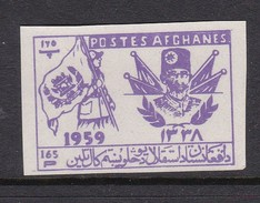 Afghanistan SG 448 1959 41st Independence Day 165p Violet Imperforated MNH - Afghanistan