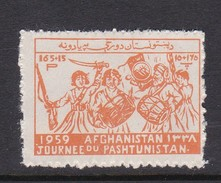 Afghanistan SG 450  1959 Pashtunistan Day 165p  Orange MNH - Afghanistan