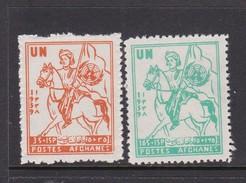 Afghanistan SG 452-453 1959 United Nation Day MNH - Afghanistan