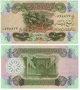 Iraq - Irak 1/4 Dinar 1979 Pick 67.a UNC - Iraq