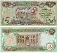 Iraq - Irak  25 Dinars 1982 Pick 72 UNC - Iraq