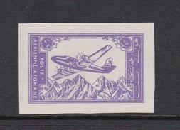 Afghanistan SG 467 1960 Air  Plane 75p Violetimperforated  MNH - Afghanistan