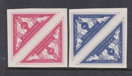 Afghanistan SG 472-472 1960 Pashtunistan Day  Imperforated Pair - Afghanistan
