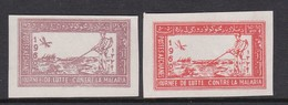 Afghanistan SG 474-475 1960 Anti Malaria Campaign Day Imperforated Set MNH - Afghanistan