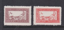 Afghanistan SG 474-475 1960 Anti Malaria Campaign Day MNH - Afghanistan