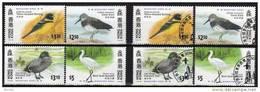 Nationaler Naturschutz Zugvögel 1997 Hongkong 811/4 **/o 10€ Ammer Löffler Ente Strandläufer Bird Sets Of HONG KONG - Hong Kong (...-1997)