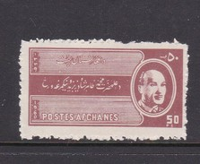 Afghanistan SG 476 1960 King 60th Birthday 50p Brown MNH - Afghanistan