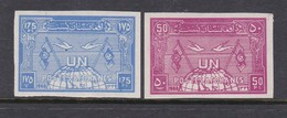 Afghanistan SG 482-483 1960 United Nation Day  Imperforated - Afghanistan