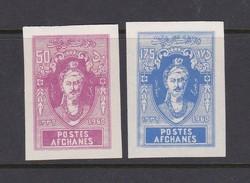 Afghanistan SG 487-488 1960 Mir Wais Nika  Imperforated Set MNH - Afghanistan