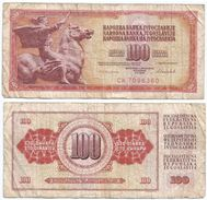 Yugoslavia 100 Dinara 1986 Pick 90.c Ref 1350 - Yugoslavia