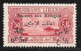 Lebanon, Scott # B6 Mint Hinged 1925 Stamp Surcharged, 1926 - Liban