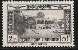 Lebanon, Scott # C67 Mint Hinged Biet Ed Dine, 1940 - Lebanon